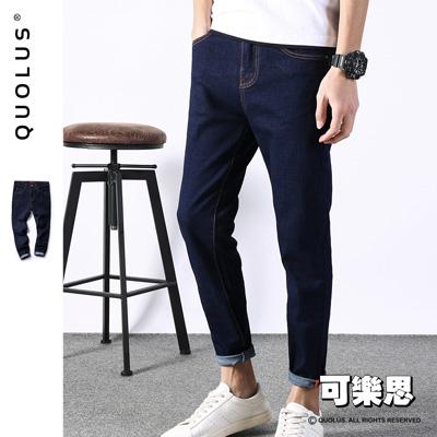 可樂思 深藍 原色 直筒 牛仔褲