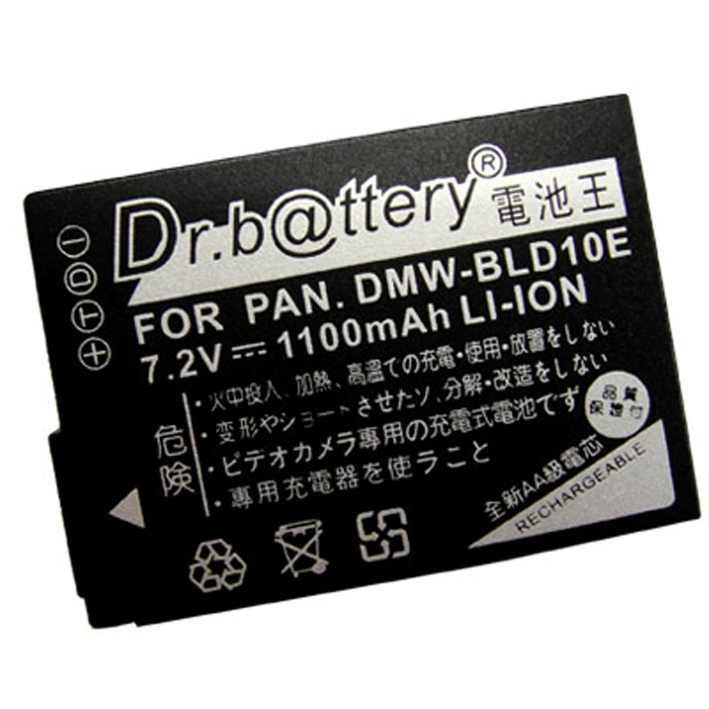 電池王 For Panasonic BLD10 高容量鋰電池