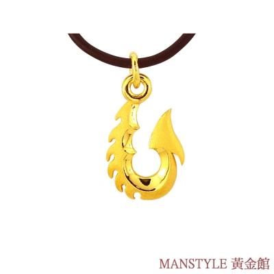 Manstyle 動力黃金墜 (約2.89錢)
