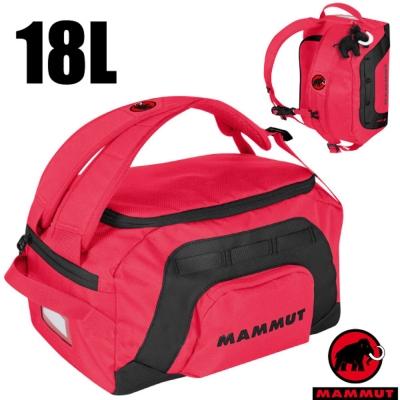 【MAMMUT 長毛象】First Cargo兒童背包18L.舒適背板小朋友書包/胭脂紅