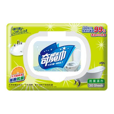 康乃馨抗菌奇魔巾(浴廁專用)30片裝