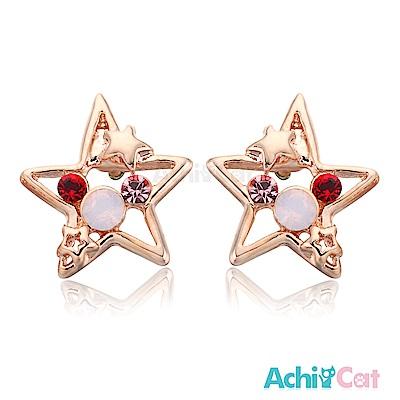 AchiCat 耳環耳針式 閃耀星星