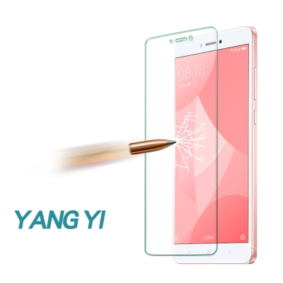 揚邑 小米 紅米Note 4X 5.5吋 防爆防刮防眩弧邊 9H鋼化玻璃保護貼膜