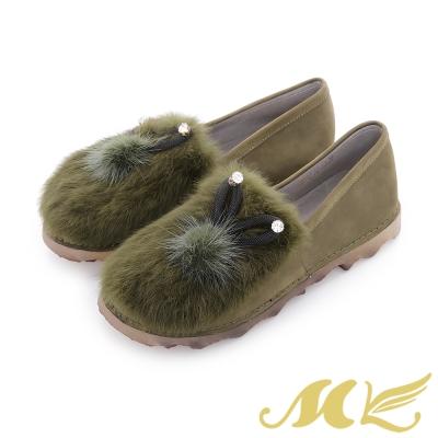 MK-夢幻森林-小兔子水鑽絨毛平底懶人鞋-橄欖綠