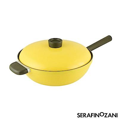 SERAFINO ZANI 尚尼 智慧恆溫全能不沾炒鍋(黃)30cm(快)