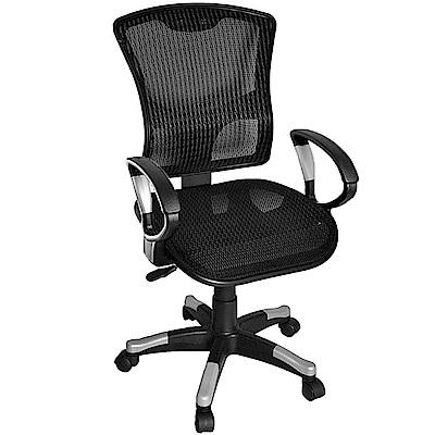 凱堡 英倫高背全透氣辦公椅/電腦椅(搭配銀段扶手/椅腳)