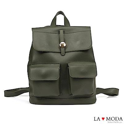 La Moda 熱銷不敗多種背法大容量肩背斜背後背包(綠)