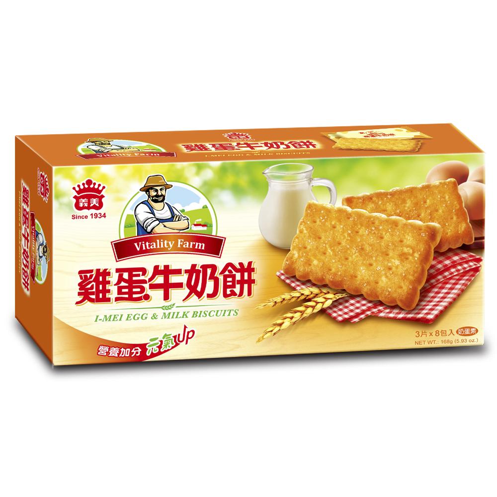 義美 雞蛋牛奶餅(168g)