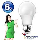 ADATA威剛 新二代高亮度16W大廣角LED燈泡(6入)