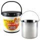 鵝頭牌 節能斷熱燜燒鍋2.3L (CI-20