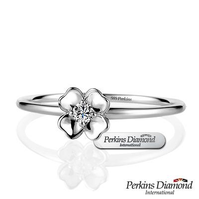 PERKINS 伯金仕 - Love幸運草系列  0 . 03 克拉鑽石戒指