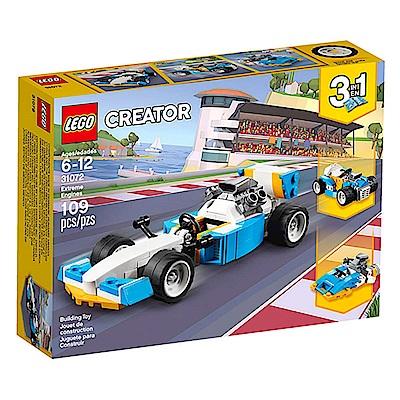 LEGO樂高 3合1創作系列 31072 極限引擎