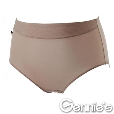 Gennie's奇妮-涼酷無痕孕婦高腰內褲(灰棕GB21)