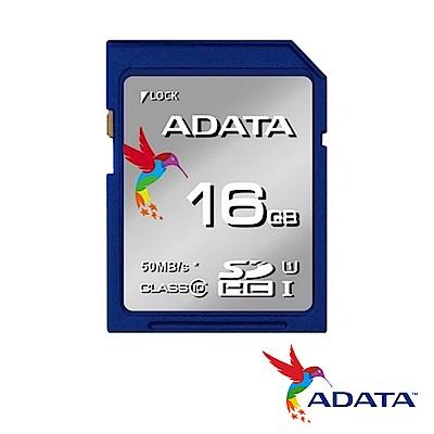 ADATA 威剛 16G 50MB/s SDHC UHS-I 記憶卡