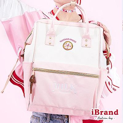 iBrand後背包 甜點牛奶漾彩大開口後背包-粉色