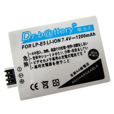 電池王 Canon LP-E5/LPE5 高容量鋰電池