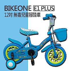 BIKEONE E1 PLUS 12吋 MIT 無毒兒童腳踏車