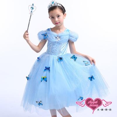 公主 蝴蝶仙子 兒童萬聖節角色扮演短袖洋裝(淺藍) AngelHoney天使霓裳