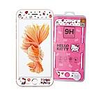 三麗鷗凱蒂貓 iPhone 8 / 7 /6s Plus 微閃粉玻璃保護貼(蘋果) 非滿版