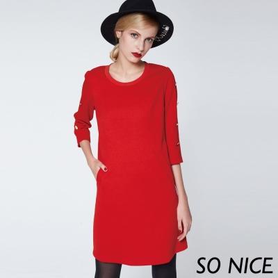 SO NICE質感坑條針織洋裝