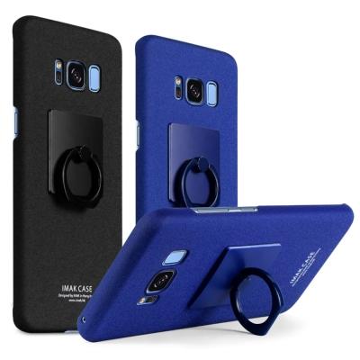 Imak SAMSUNG Galaxy S8+ 創意支架牛仔殼