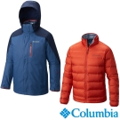 【Columbia哥倫比亞】男-鈦兩件式防水保暖羽絨外套-藍 UWE11800NY