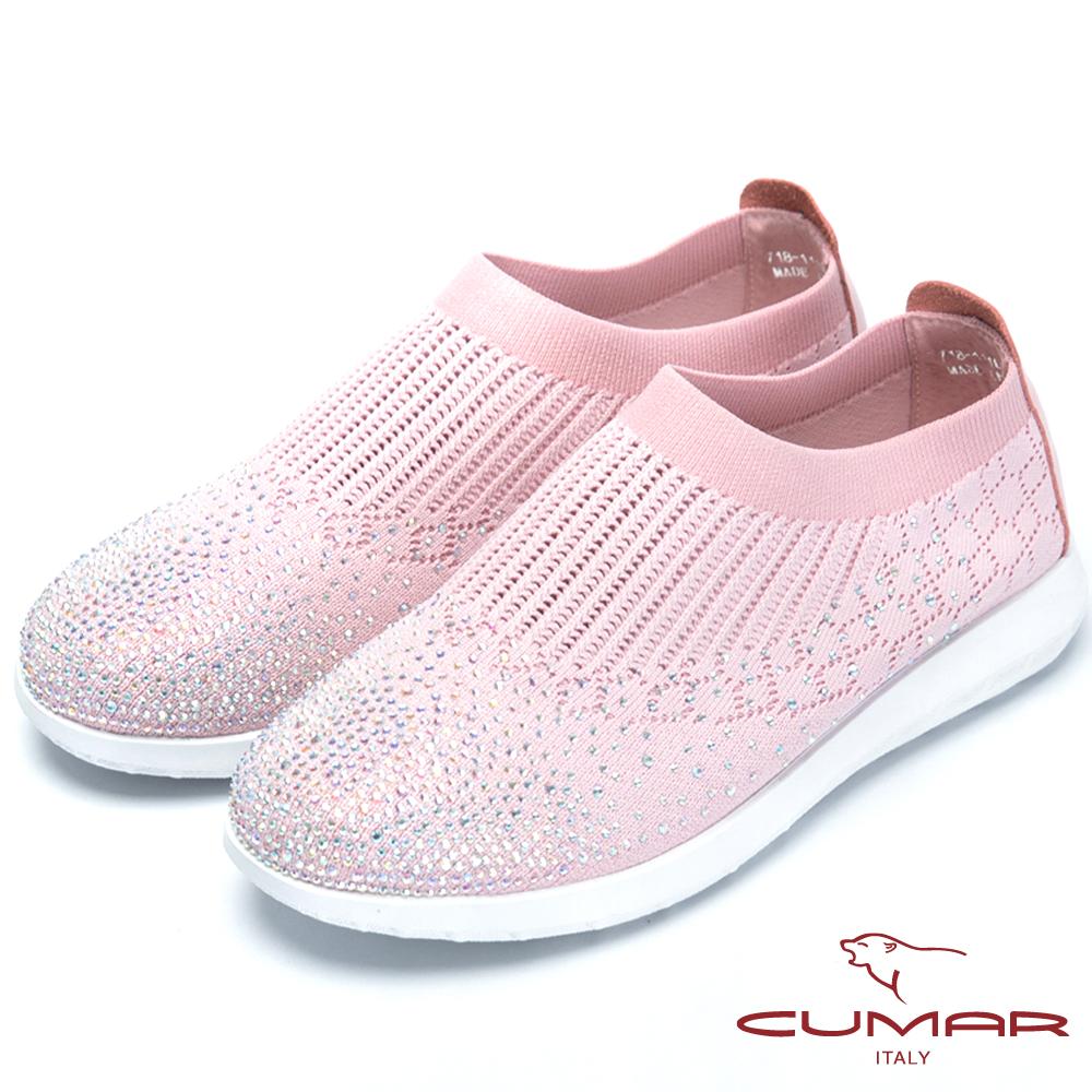 CUMAR休閒時尚閃亮水鑽針織休閒鞋-粉紅