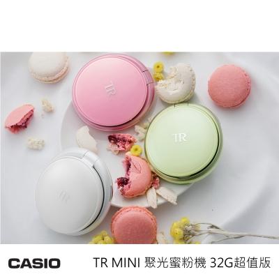 CASIO TR-Mini 32G超值版(公司貨)