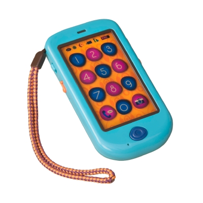美國B.Toys 嗨 Phone