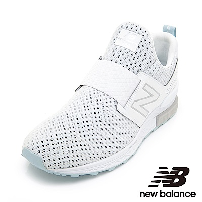 New Balance  574 復古鞋MS 574 DSW中性白色
