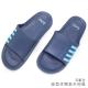 專利材質 造型休閒拖鞋-深藍色 product thumbnail 1