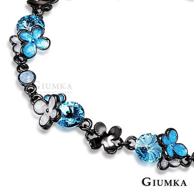 GIUMKA手環手鏈 四瓣小花手鍊(黑金藍鋯)