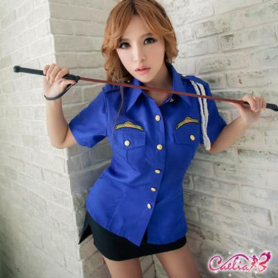 Caelia 黑藍色二件式警察角色扮演服
