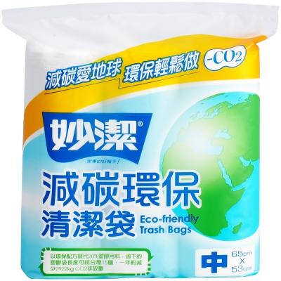 妙潔減碳環保清潔袋(M)60張
