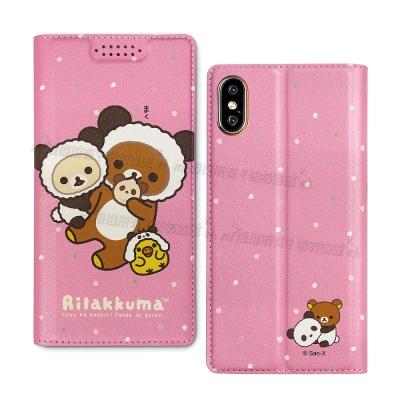 日本授權正版 拉拉熊 iPhone X 金沙彩繪磁力皮套(熊貓粉)