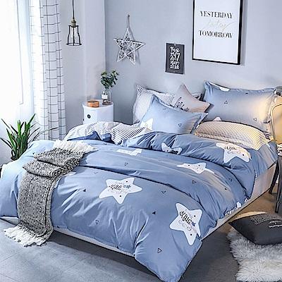 Ania Casa 幸運星 加大三件式 柔絲絨美肌磨毛 台灣製 加大床包枕套三件組