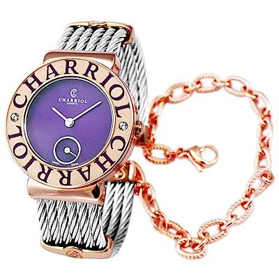 CHARRIOL夏利豪ST-TROPEZ 玫瑰金可拆式紫面手鍊款x30mm