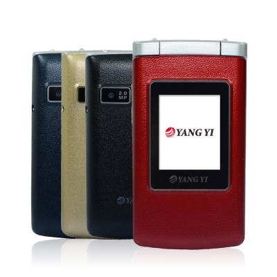 揚邑 YANG YI Y336 2.8吋觸控螢幕可報號摺疊機
