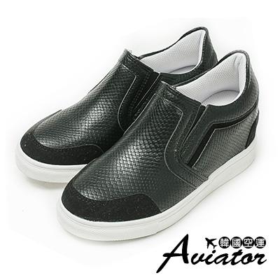Aviator*韓國空運。蛇紋皮革拼接麂皮鬆緊增高鞋-黑