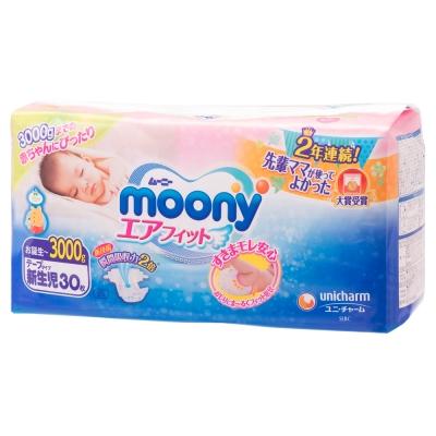 moony 頂級早產低體重紙尿褲 境內版 3S 30片