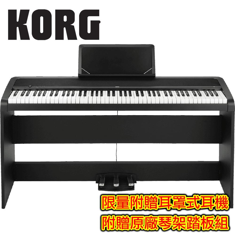 KORG B1SP BK 88鍵數位電鋼琴 時尚黑色款