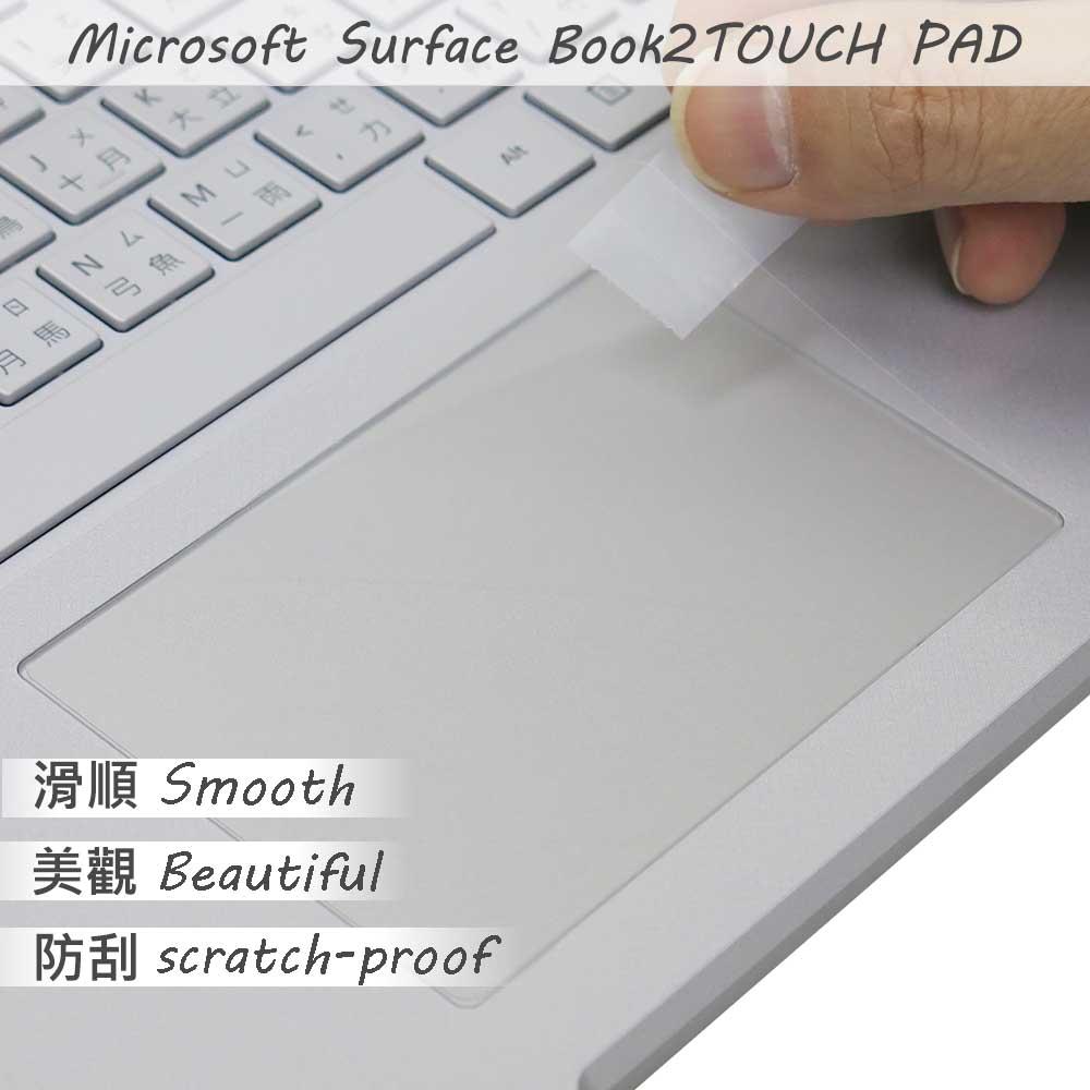 EZstick Microsoft Surface Book 2 TOUCH PAD保護貼