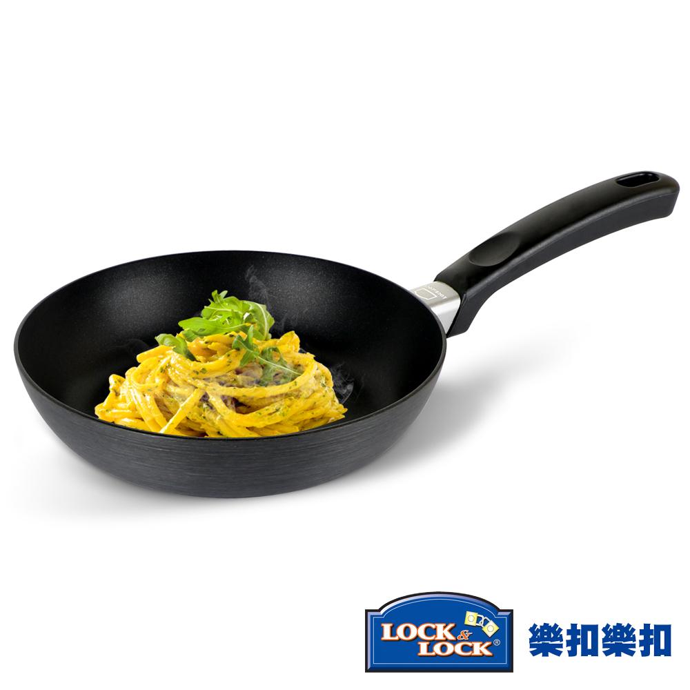 樂扣樂扣HARD&LIGHT系列輕鬆煮不沾平底鍋/22CM(快)