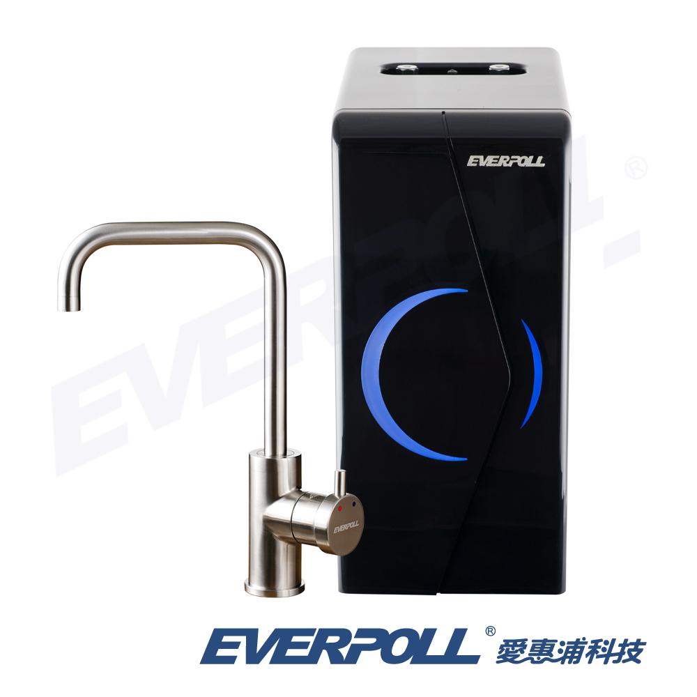 EVERPOLL愛惠浦科技廚下型雙溫無壓飲水機EP-168主機龍頭
