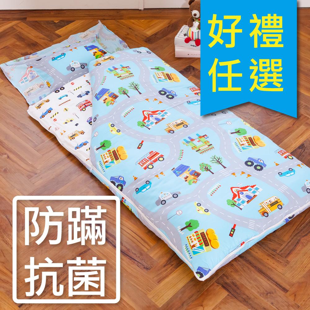 鴻宇 防蟎抗菌 可機洗被胎 兒童冬夏兩用睡袋 美國棉 精梳棉 交通樂園