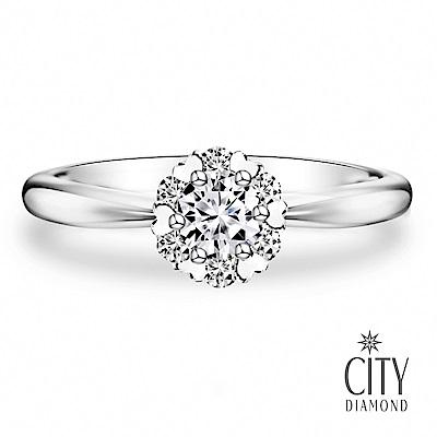 City Diamond引雅『焦糖甜蕊』50分華麗求婚鑽戒