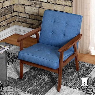漢妮Hampton丹尼布面休閒椅-天藍