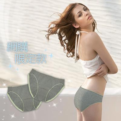 【曼黛瑪璉】B71002網路限量款  低腰三角棉褲(單色二件組)