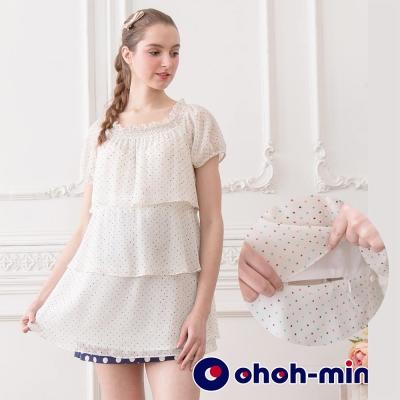 【ohoh-mini 孕婦裝】雪紡小圓點蛋糕式孕哺上衣