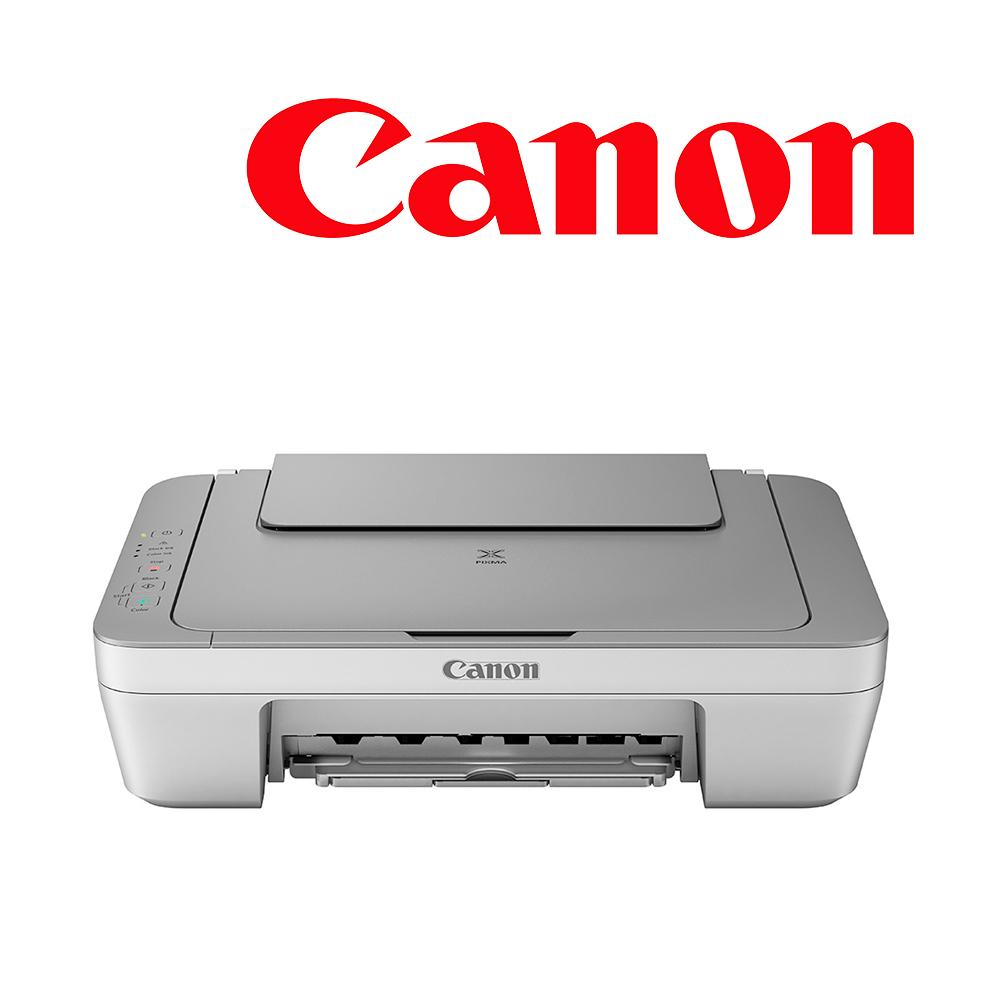 [時時樂限定]Canon PIXMA MG2470 多功能相片複合機